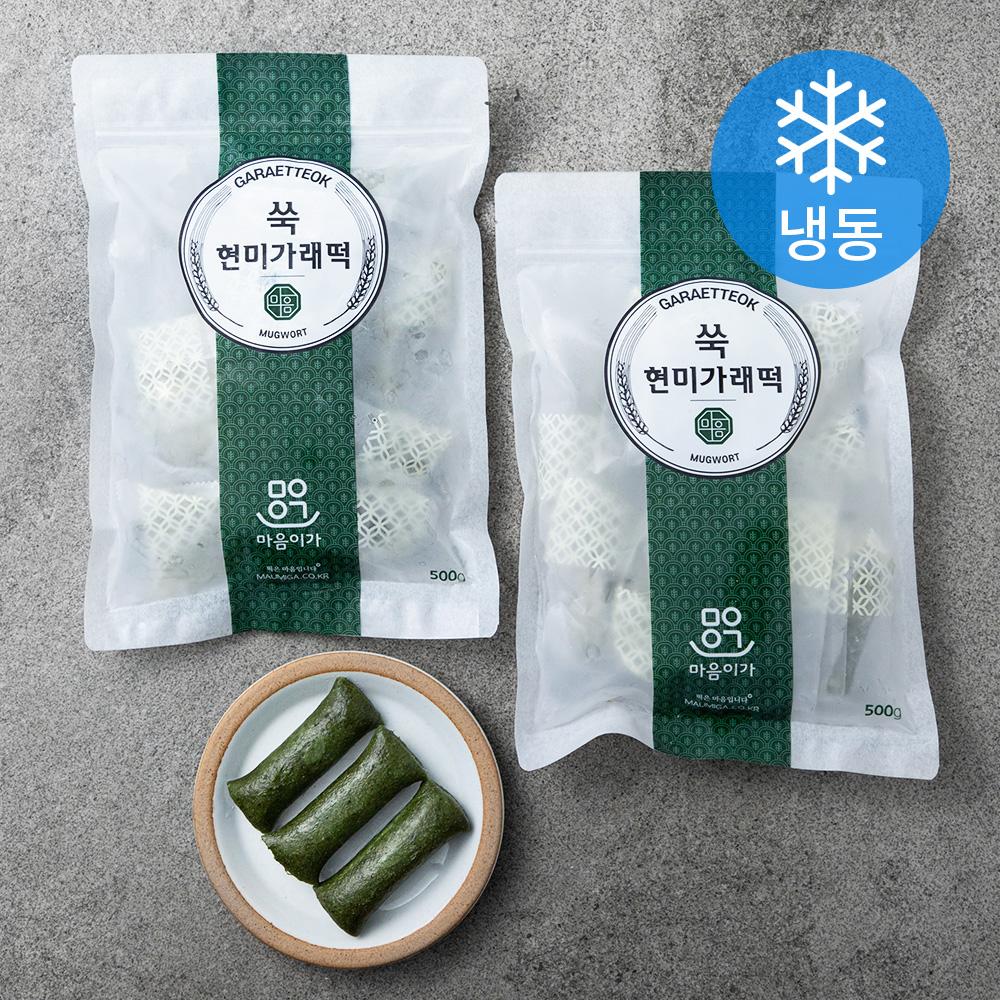 착한마을마음이가 쑥현미가래떡 (냉동), 500g, 2입