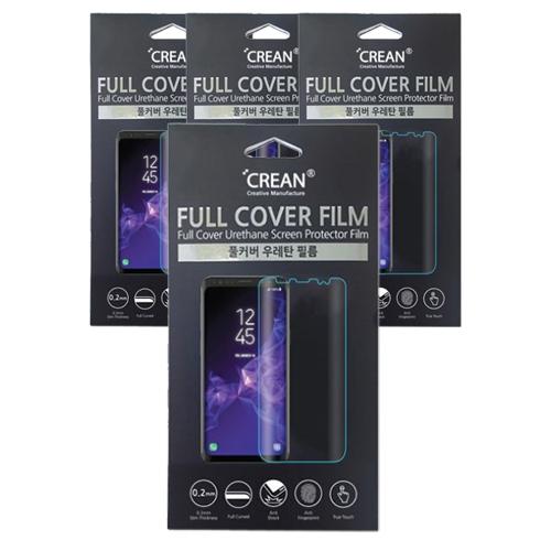 크레앙 풀커버 우레탄 휴대폰 액정 전면 보호 필름 4p, 1세트