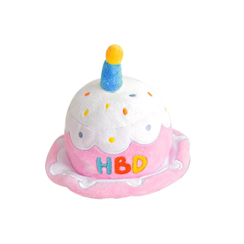 바잇미 강아지 생일파티케이크 모자 장난감, 혼합색상