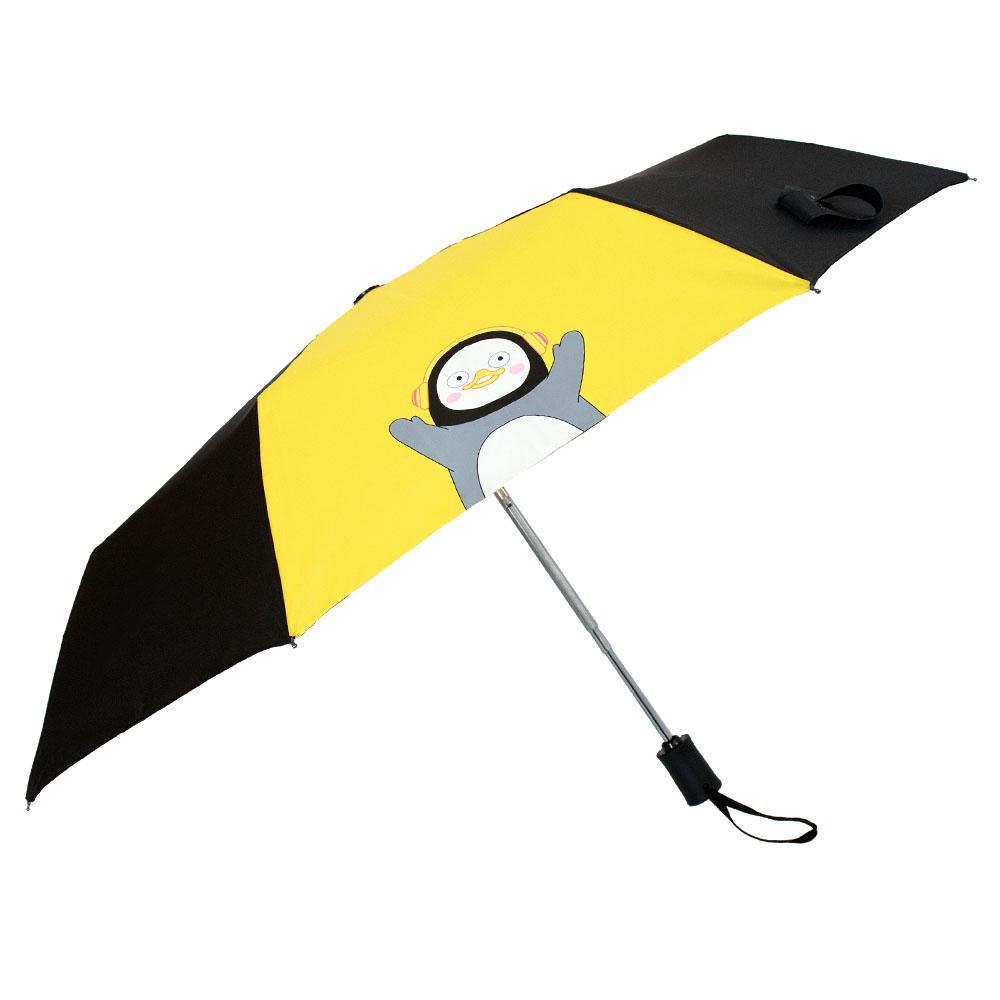 펭수 포인트 3단 완전자동우산