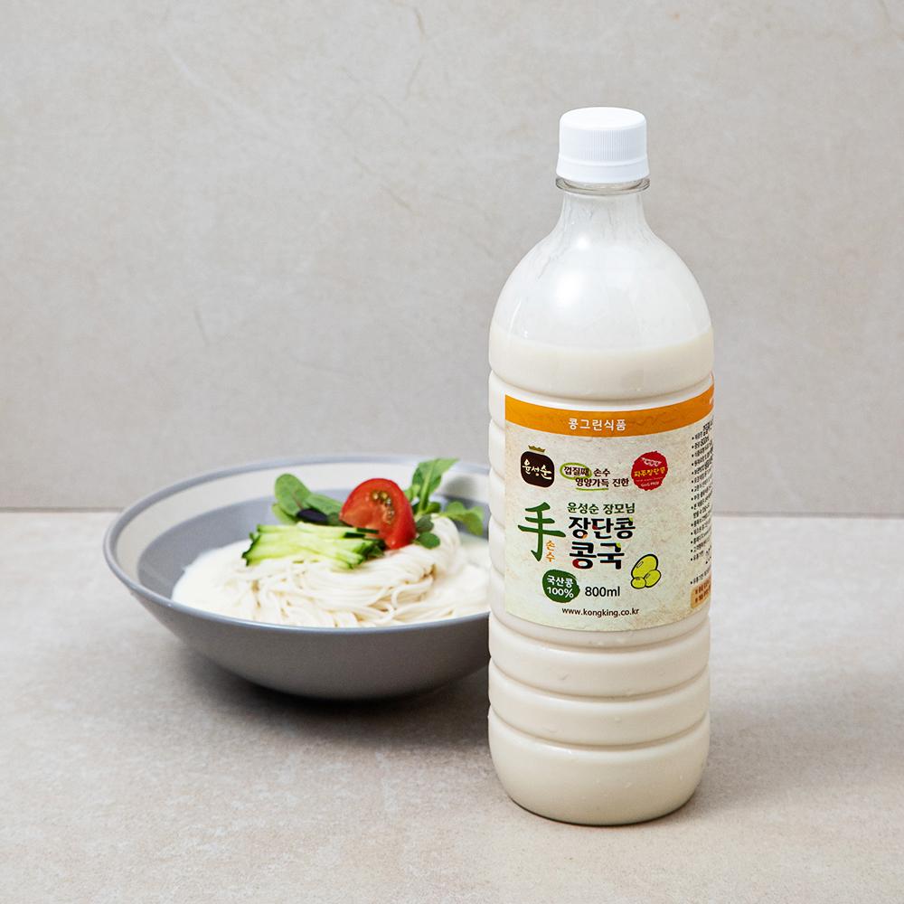 껍질째 손수 영양가득 진한 윤성순장모님 장단콩 콩국, 800ml, 1개