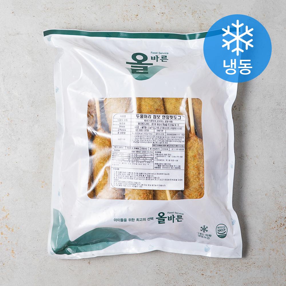 두물머리 점보 연잎핫도그100 (냉동), 1kg, 1개