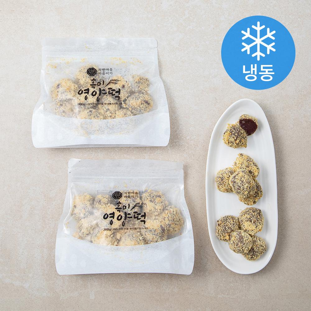 착한마을마음이가 흑미영양떡 (냉동), 300g, 2입