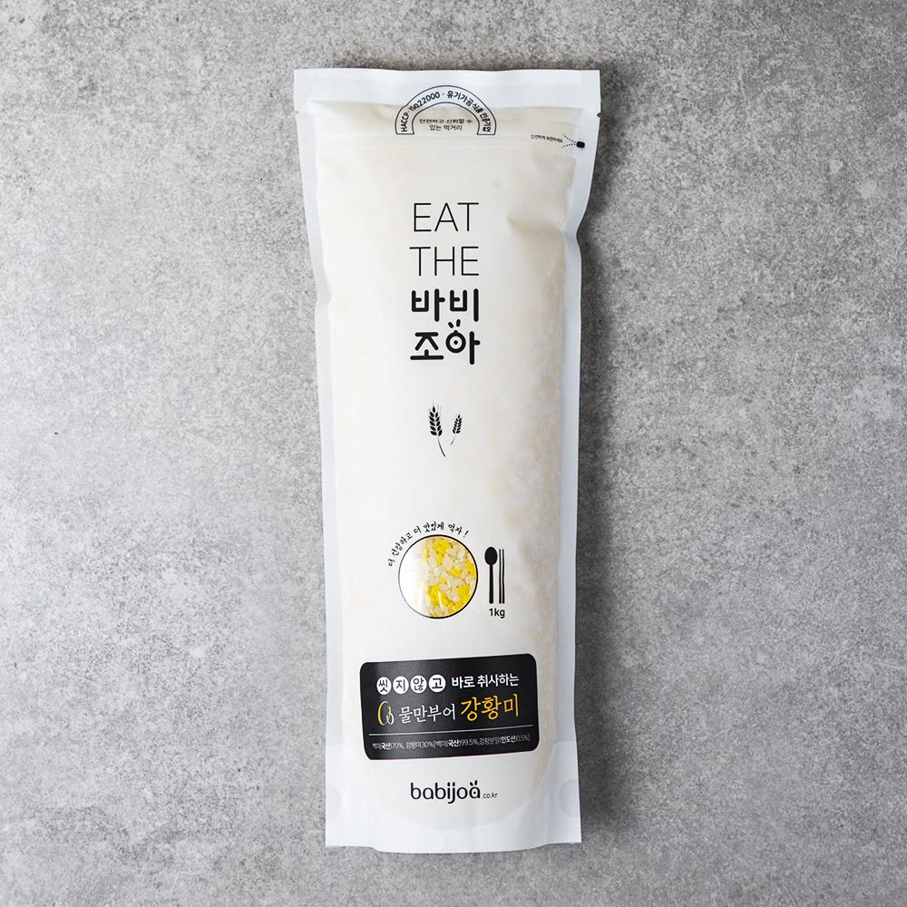 바비조아 물만부어 강황쌀, 1kg, 1팩