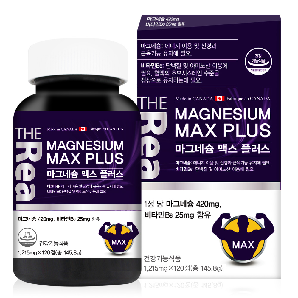 더리얼 마그네슘 맥스 플러스, 120정, 1개