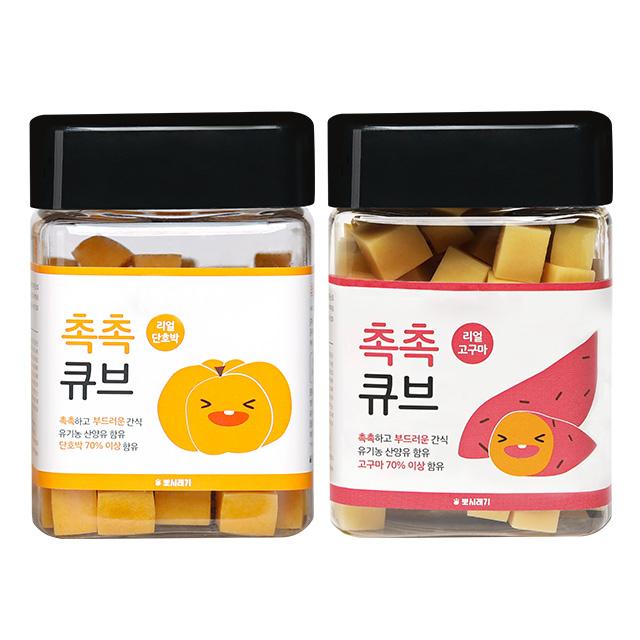 뽀시래기 촉촉큐브 리얼 단호박 + 리얼 고구마 180g 강아지 간식 세트, 1세트
