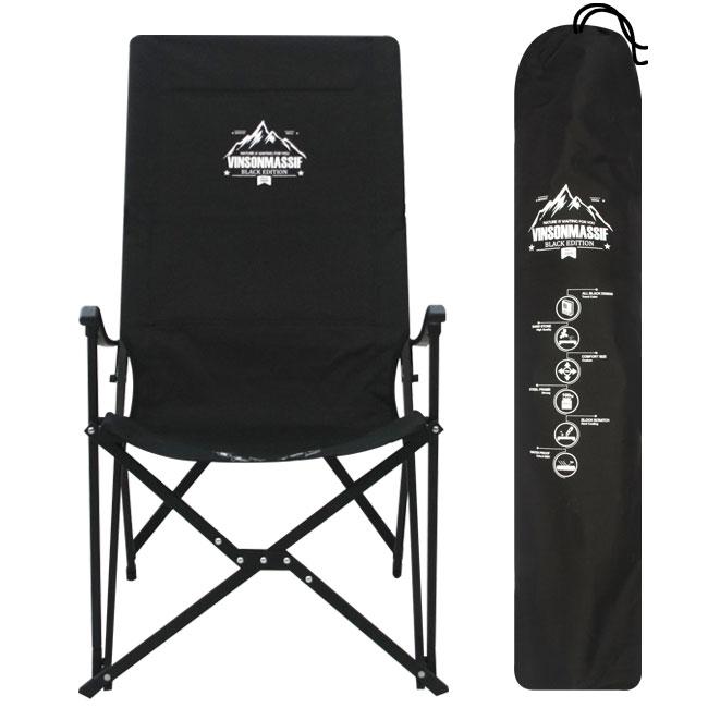 빈슨메시프 롱 릴렉스 폴딩 캠핑 체어 + 보관가방 세트, 티탄블랙, 1세트