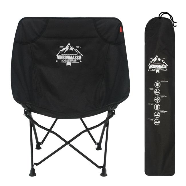 빈슨메시프 에그 폴딩 캠핑 체어 + 보관가방 세트, 티탄블랙, 1세트