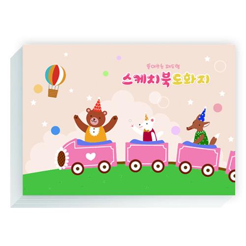 영아트 뜯어쓰는 패드형 스케치북 도화지 130g 125p, 1개