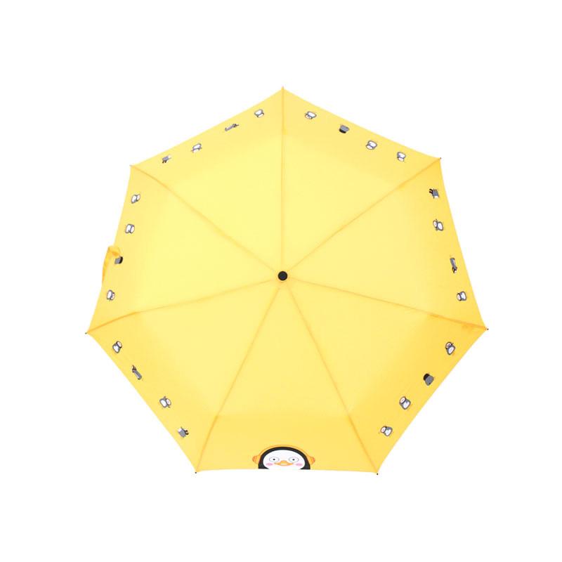펭수 일러스트보더 완전자동 3단우산