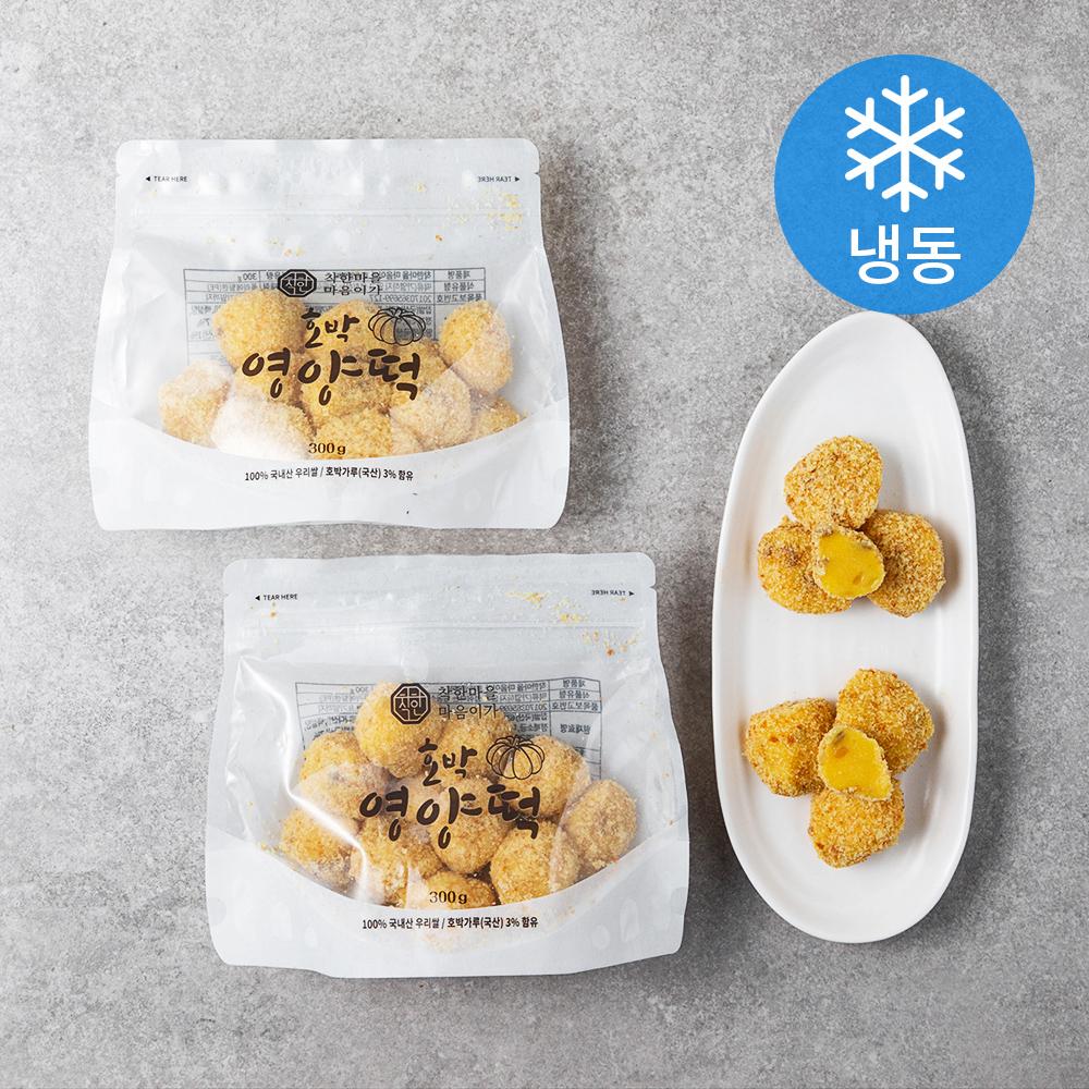 착한마을마음이가 호박영양떡 (냉동), 300g, 2입