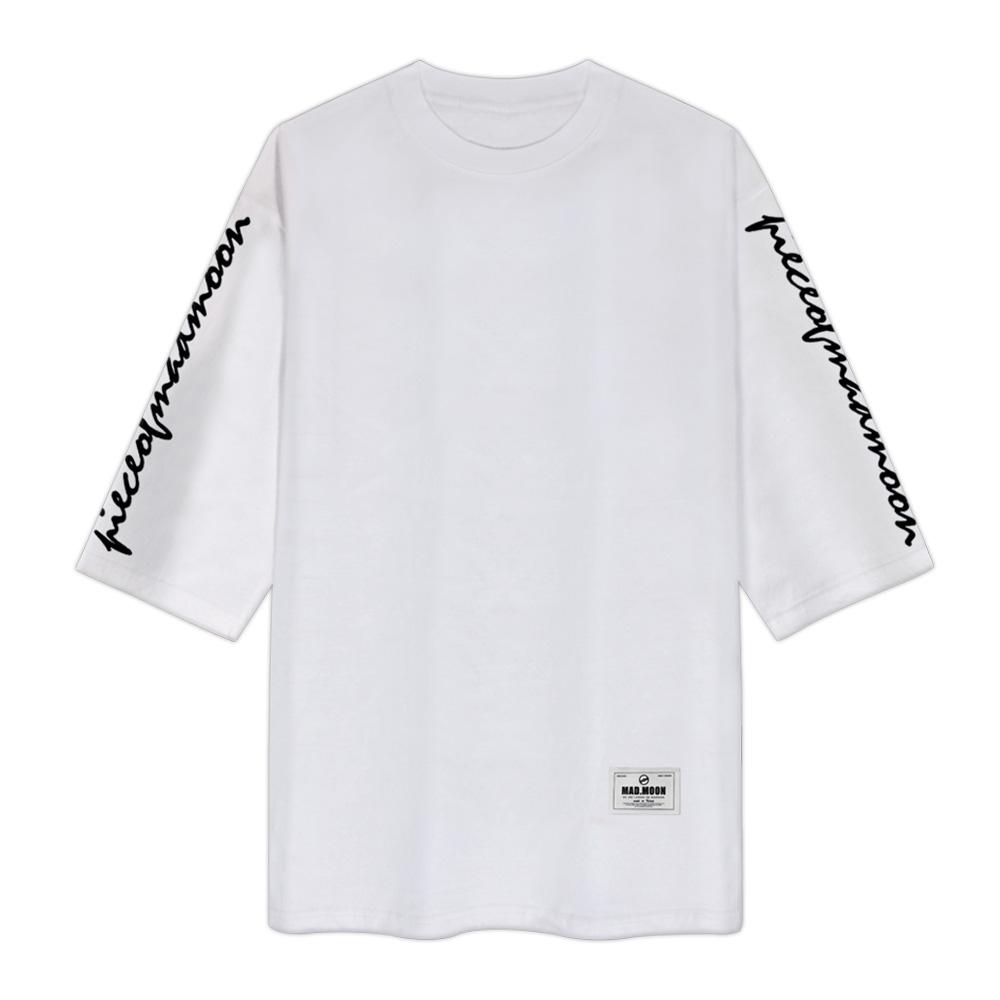 매드문 레터링매드문 7부 오버핏 티셔츠
