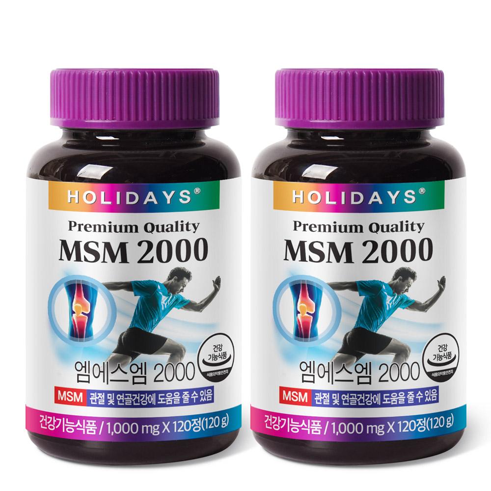 홀리데이즈 관절건강 MSM2000, 120정, 2개