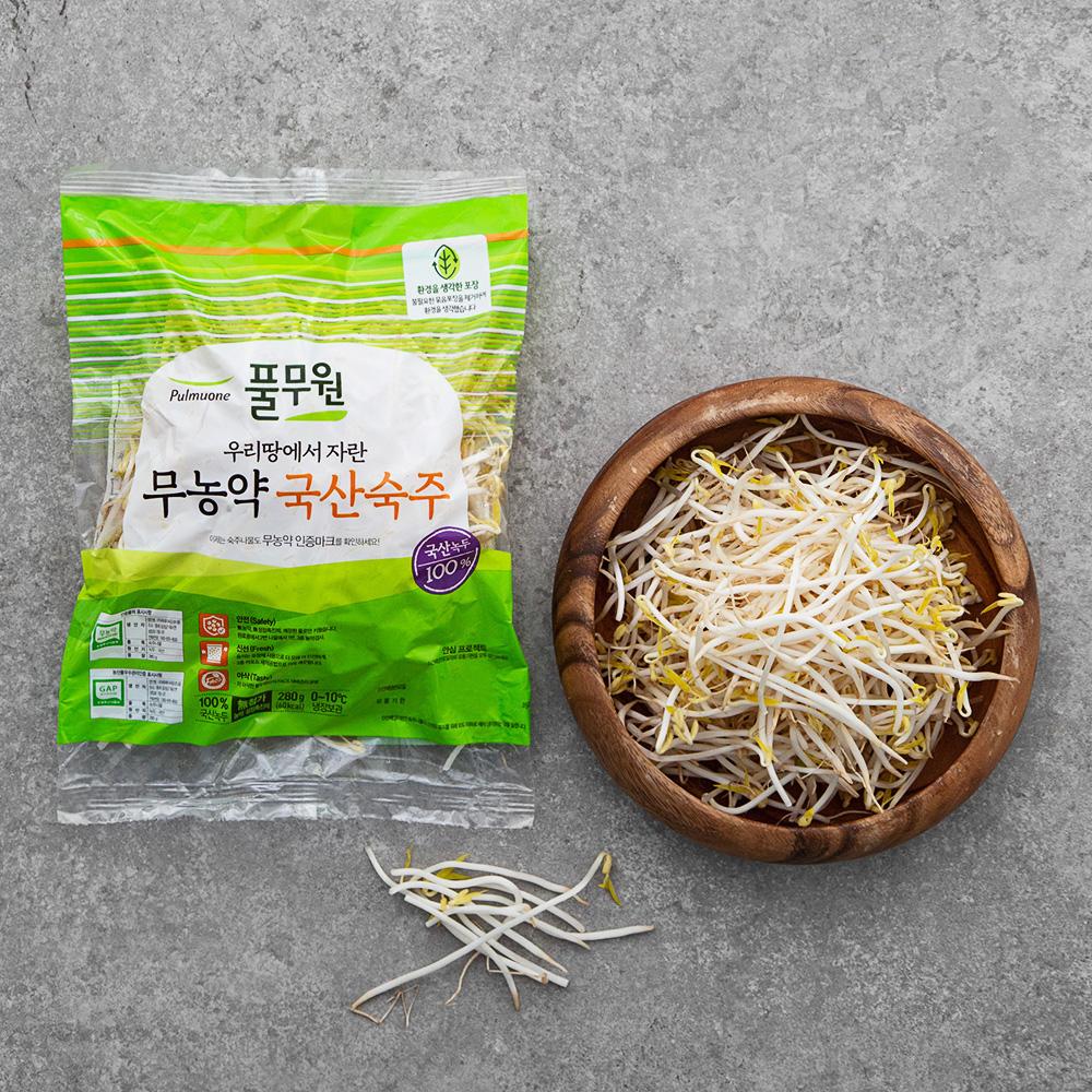 풀무원 무농약 인증 국산 숙주, 280g, 1봉