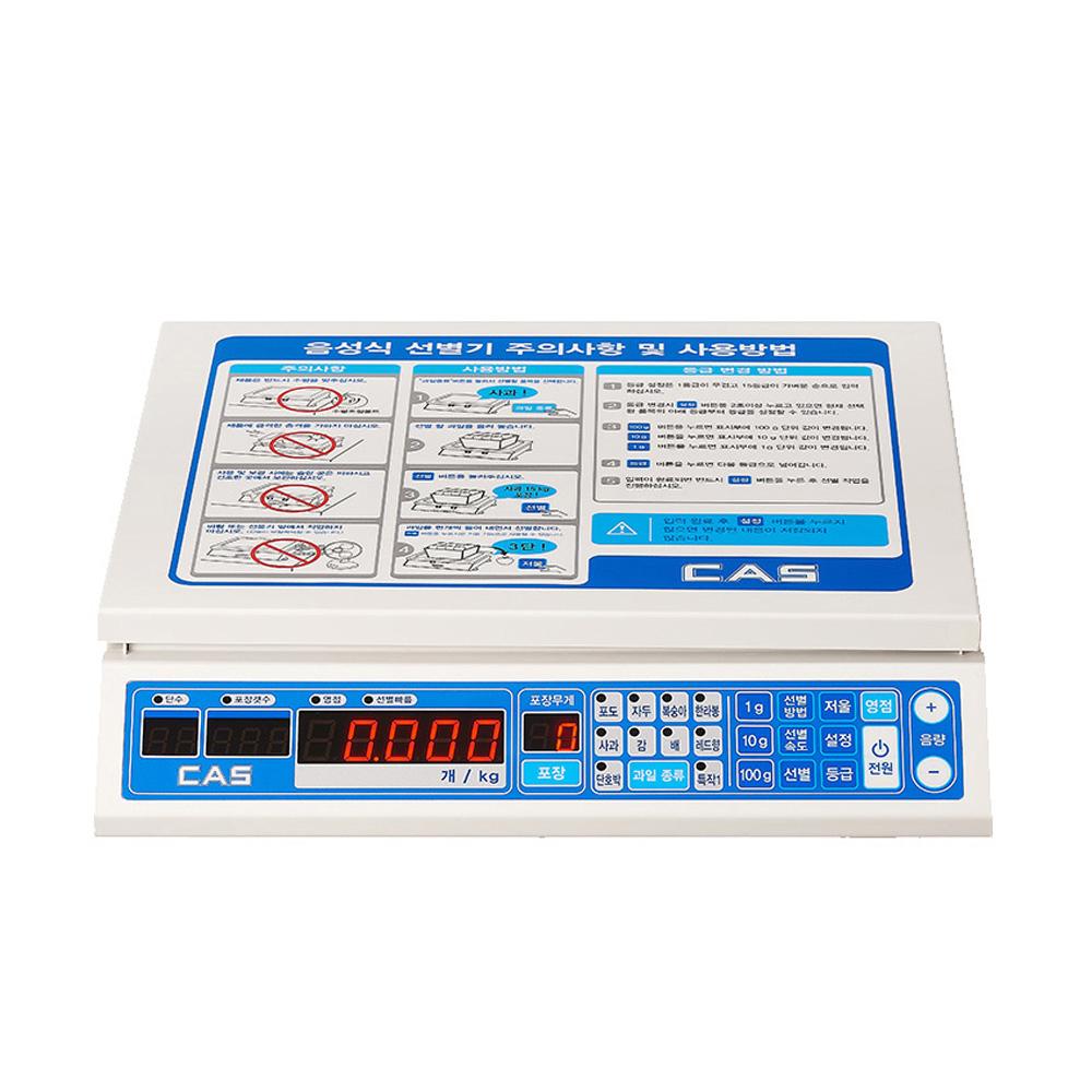 카스 음성 과일 선별기 FS-PLUS250