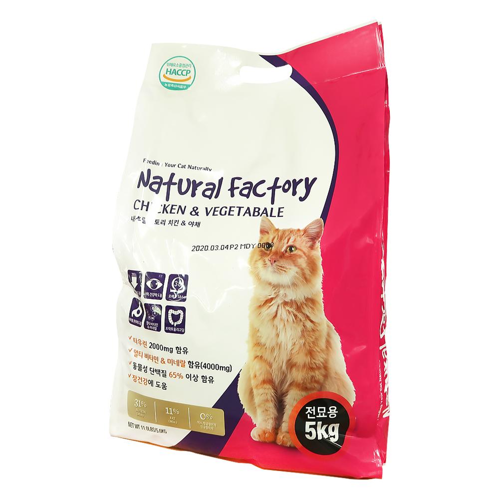 내추럴팩토리 전연령용 고양이 사료, 치킨 + 야채 혼합맛, 5kg