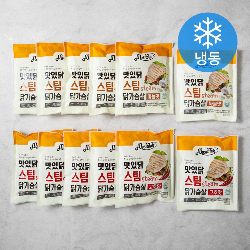 맛있닭 닭가슴살 수비드 스팀 100g x 2종 x 6팩 세트 (냉동), 1세트
