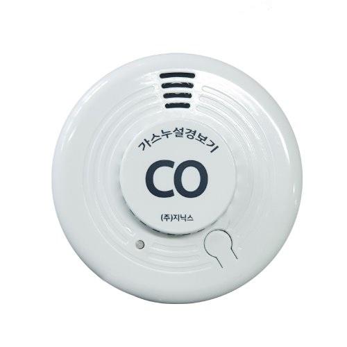 ZINIX 단독형 일산화탄소 감지기 경보기, 1개