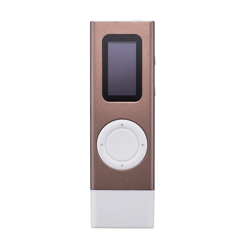 아이리버 시즌2 USB일체형 MP3플레이어 16G, T70, 코지 브라운