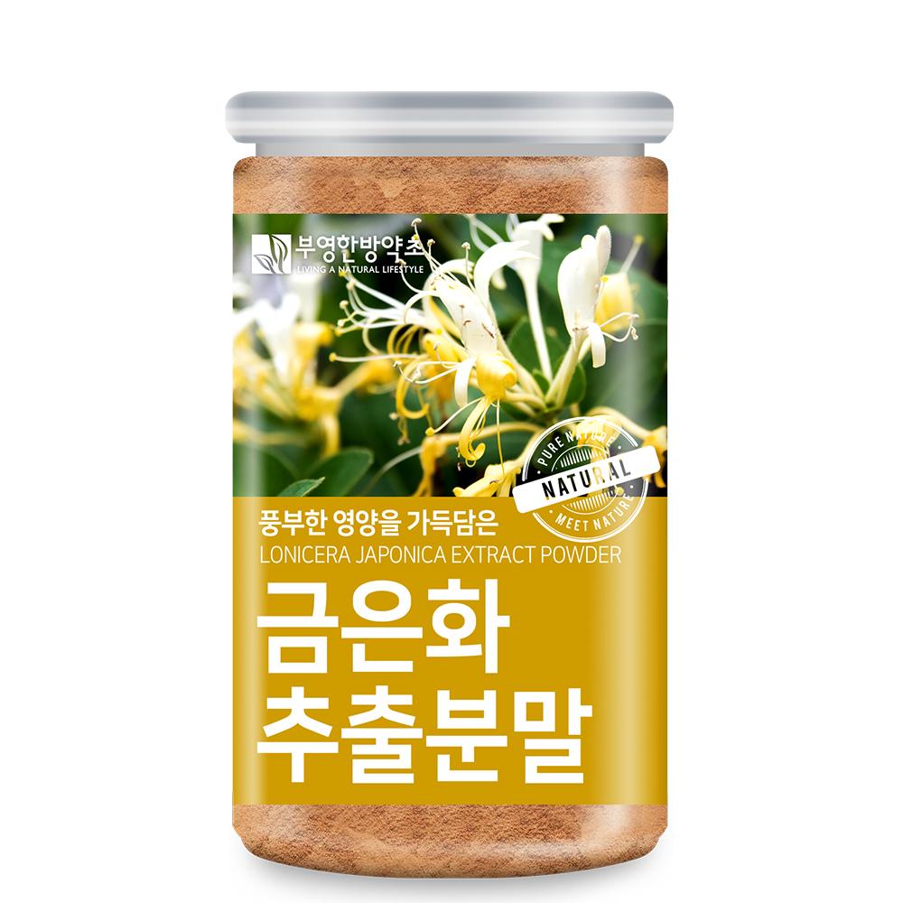 부영한방약초 금은화 추출분말, 200g, 1개
