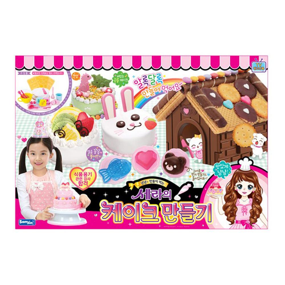 세라의 케이크 만들기 놀이세트