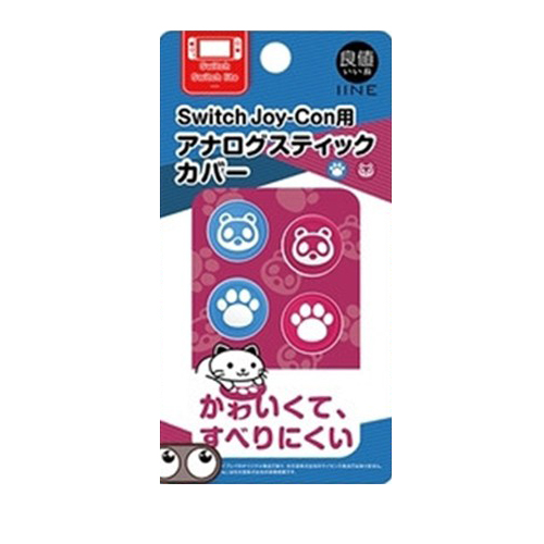 대니하우스 닌텐도 스위치 냥발 조이콘 스틱 커버 이이네 파스텔펜더 에디션 냥발펜더 딥블루레드 4p, 단일상품
