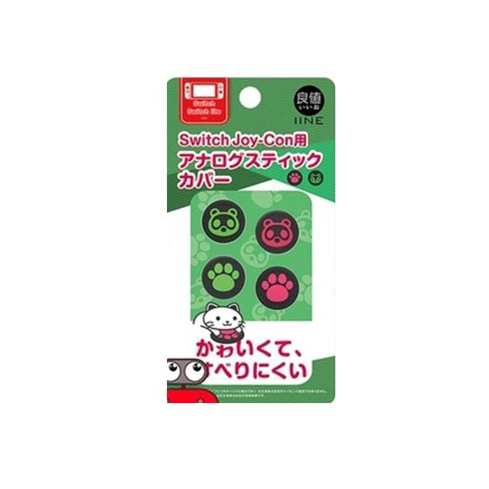 대니하우스 닌텐도 스위치 조이콘 냥발 커버 이이네 블랙펜더 4p, 핫핑크/그린 냥발/팬더, 1세트