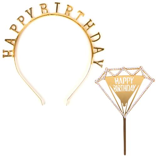 인디고샵 오늘은 내 생일 머리띠 + 다이아몬드 해피버스데이 아크릴 케이크토퍼 세트, 골드, 1세트