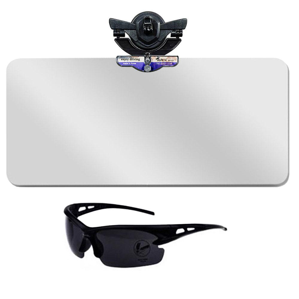 슈퍼세이뷰 차량용 원터치 편광 썬가드 + 고글형 선글라스 + 진공부착기, 혼합색상, 1세트