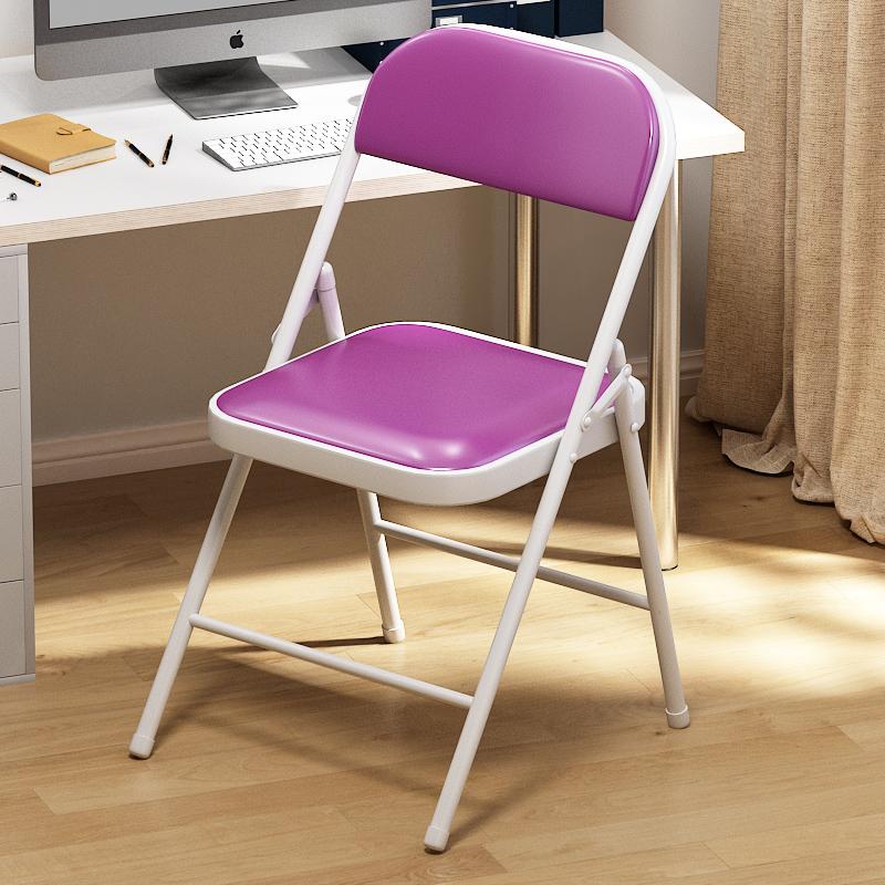 가팡 철제 접이식 의자 가죽, 퍼플 5624