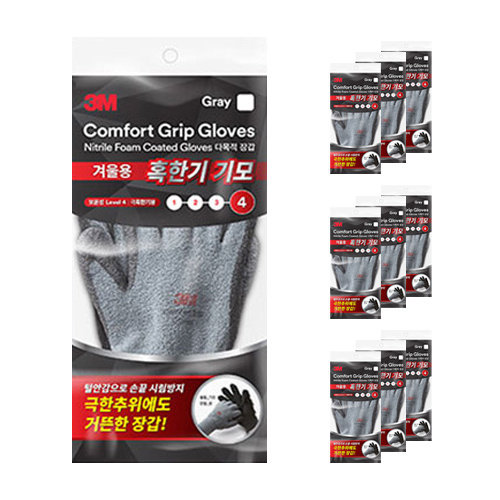 쓰리엠 컴포트 그립 겨울용 혹한기 기모 장갑 L, 10개