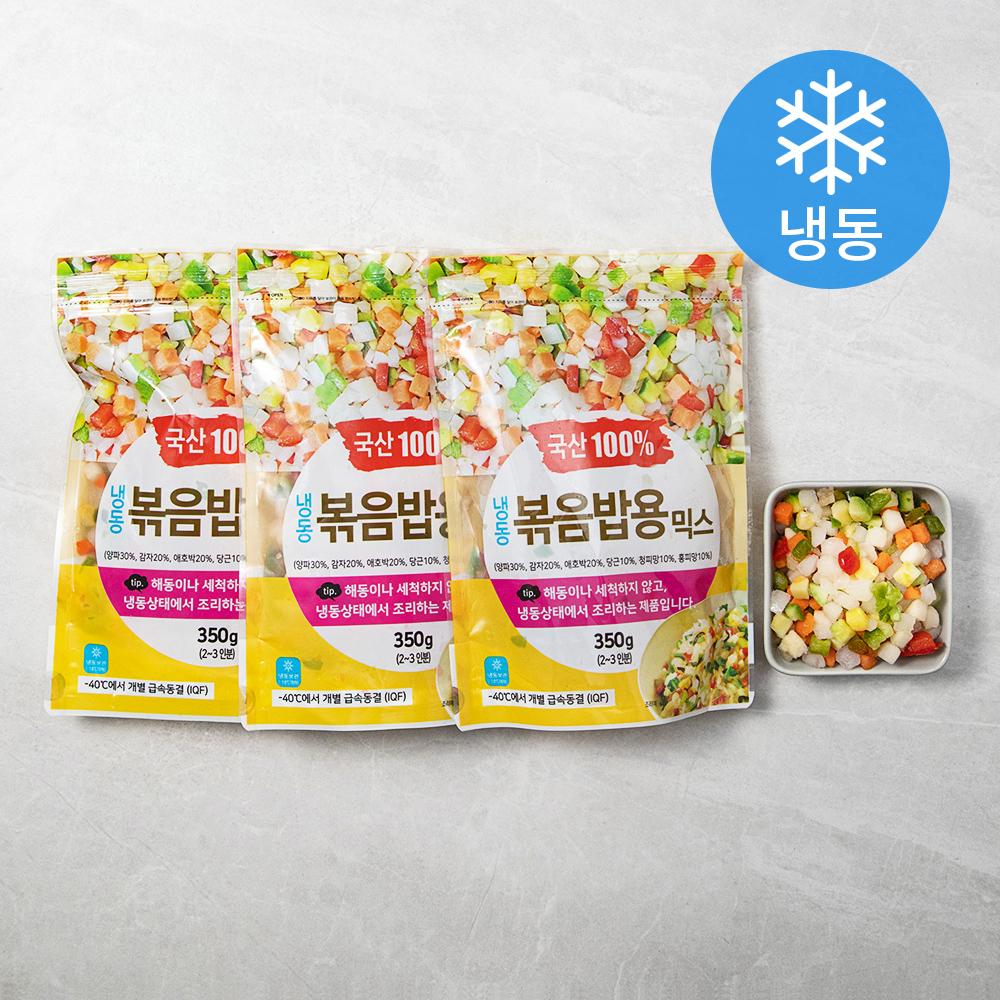 그린피아 냉동 볶음밥용 믹스 (냉동), 350g, 3개