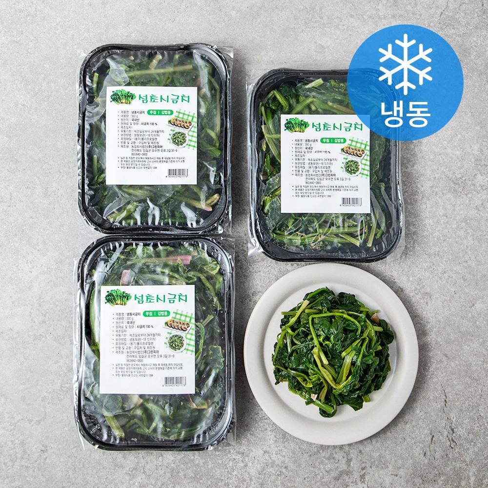 그린피아 냉동 섬초 시금치 무침 김밥용 (냉동), 300g, 3개