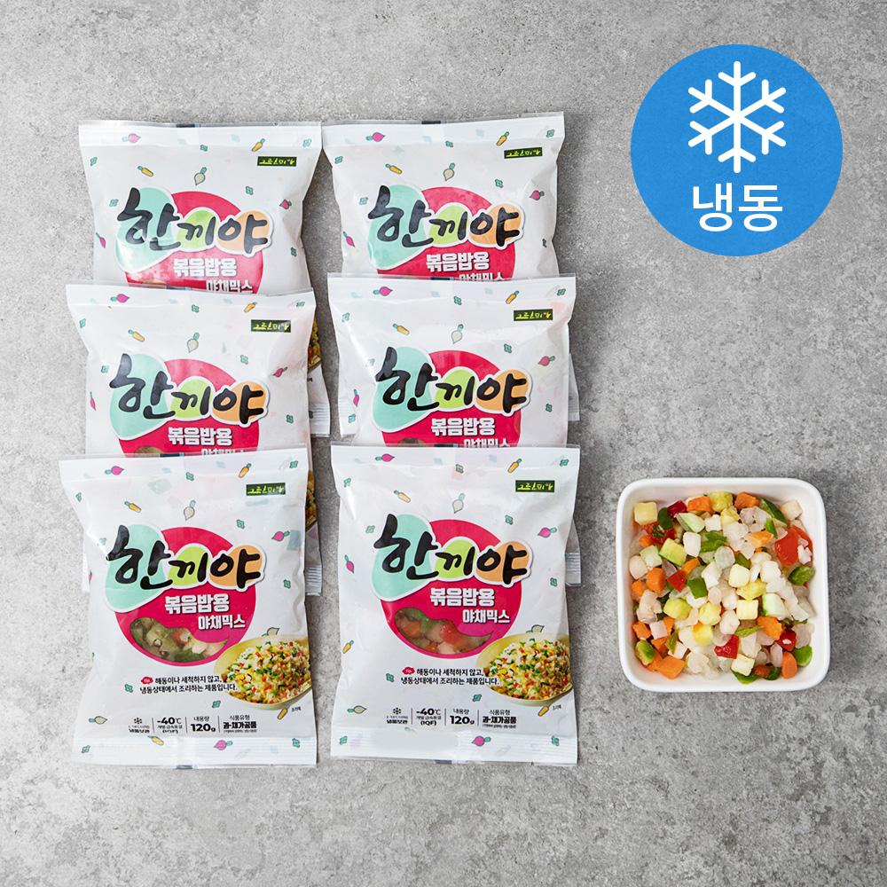 그린피아 한끼야 볶음밥용 야채믹스 (냉동), 120g, 6개