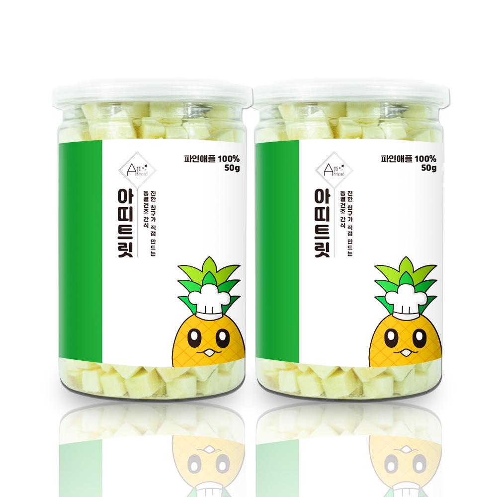 아띠지기 강아지 동결건조 과일 트릿 50g, 파인애플, 2개