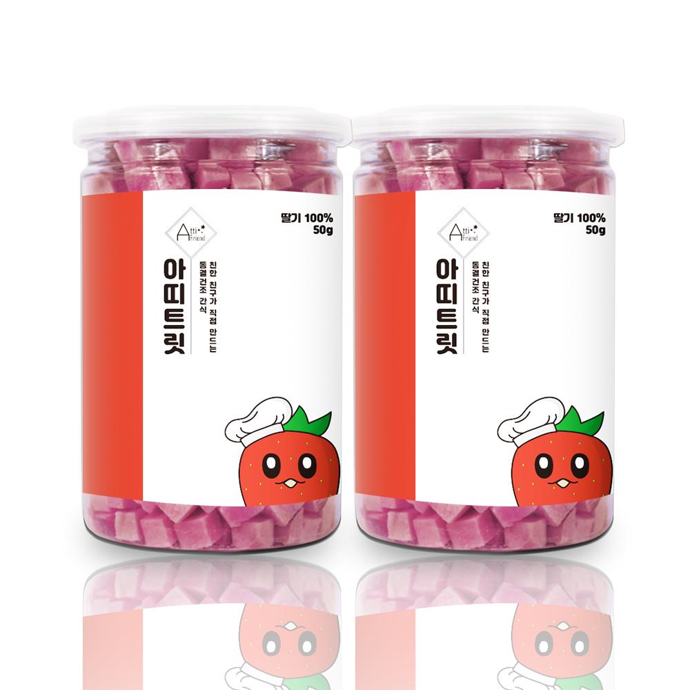 아띠지기 강아지 동결건조 과일 트릿 50g, 딸기, 2개