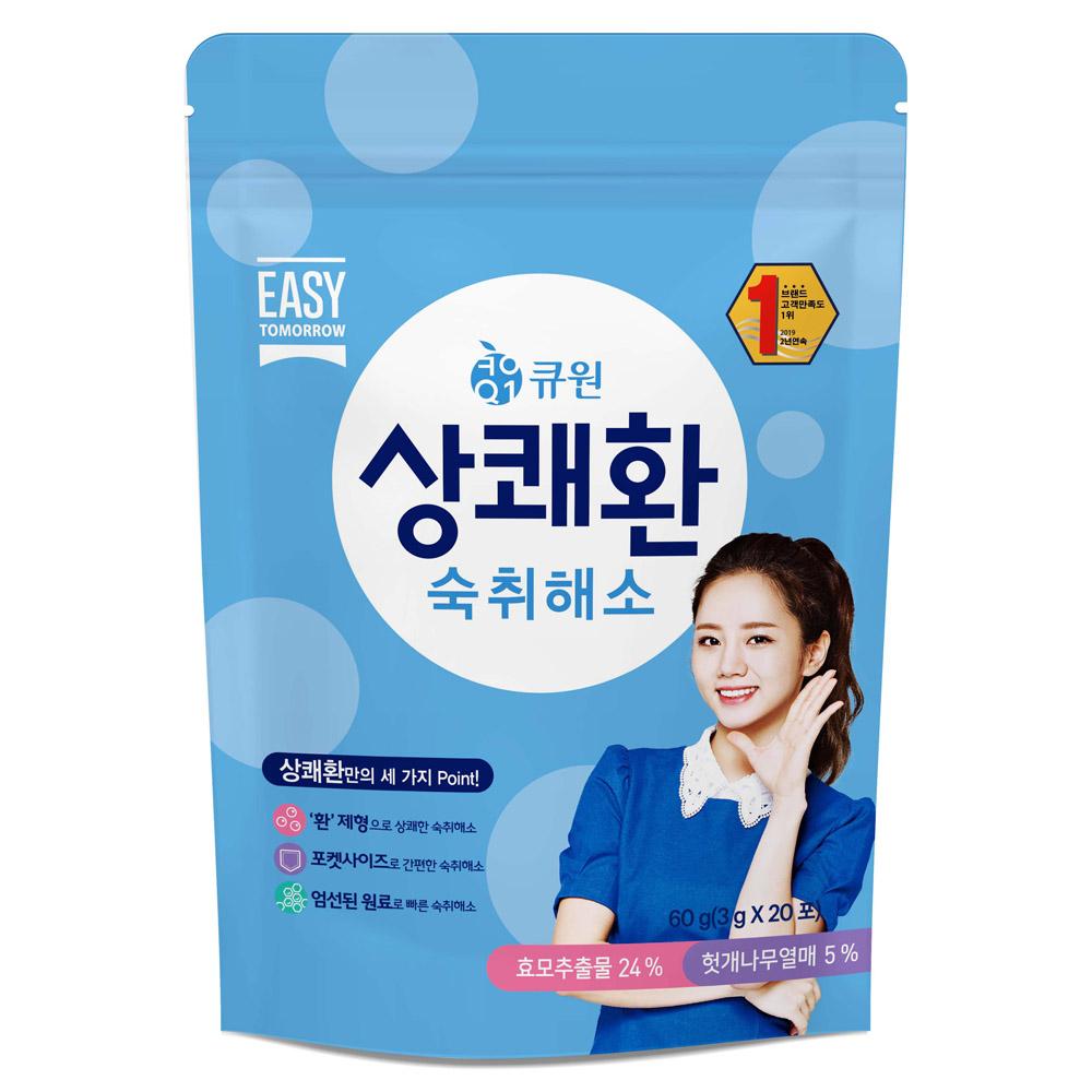 큐원 컨디션 회복 상쾌한 숙취 해소제, 3g, 20개