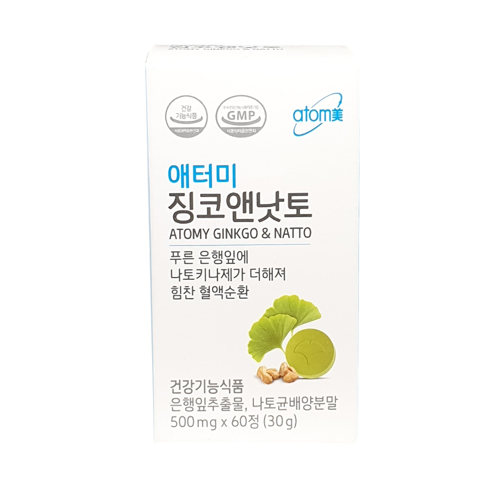 [애터미 영양제] 애터미 징코앤낫토, 60정, 1개 - 랭킹8위 (24190원)