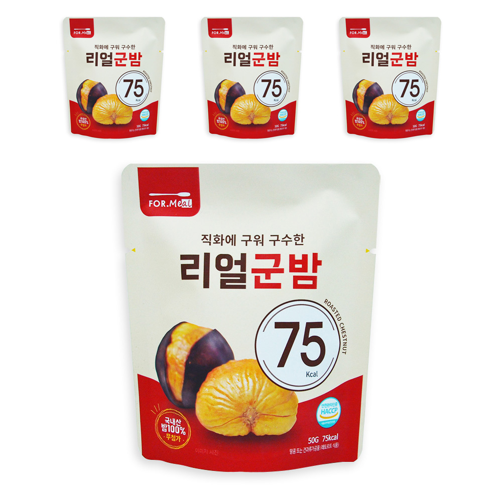 포밀 리얼 군밤, 50g, 4개