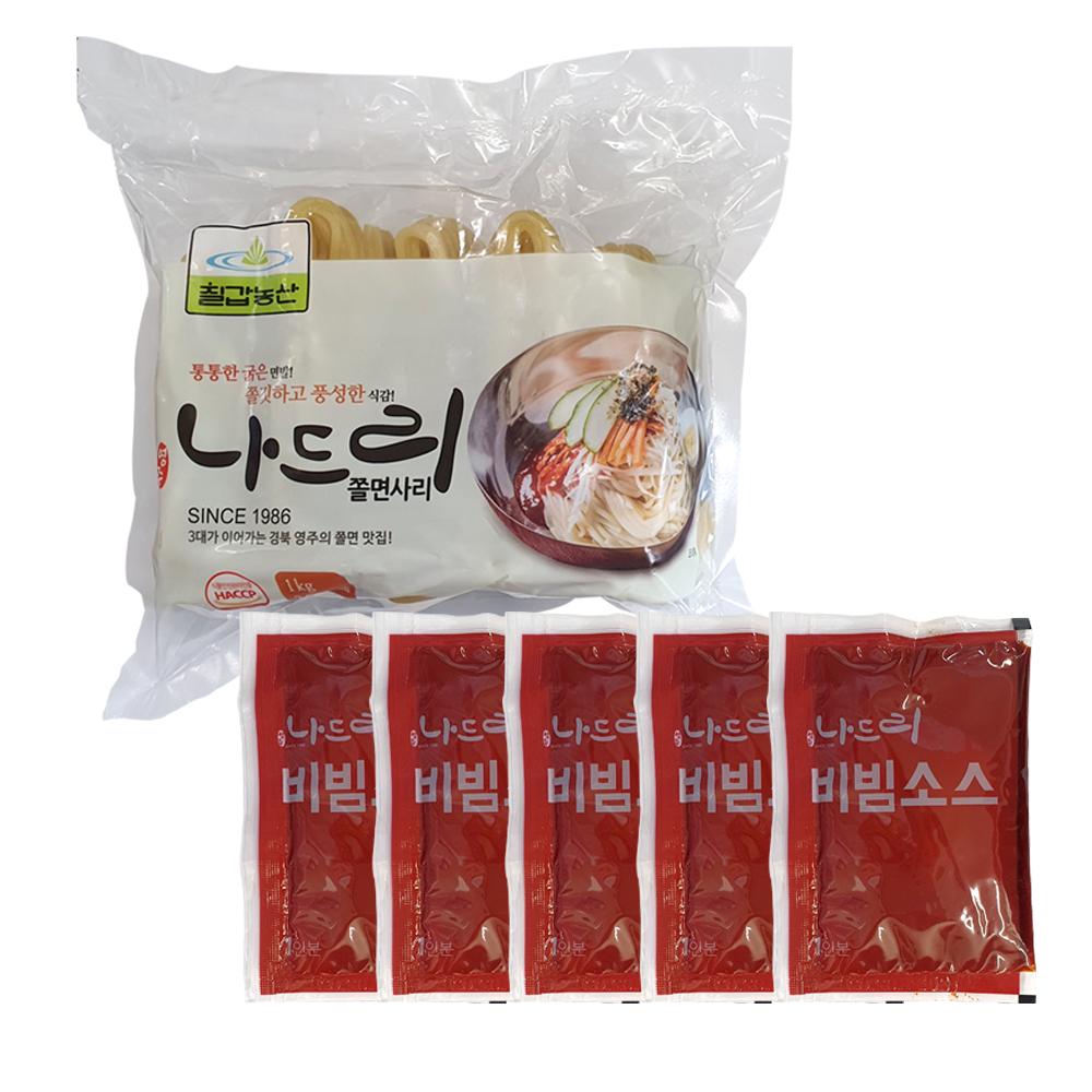 칠갑농산 나드리 쫄면사리 1kg + 비빔소스 5p 세트, 1세트