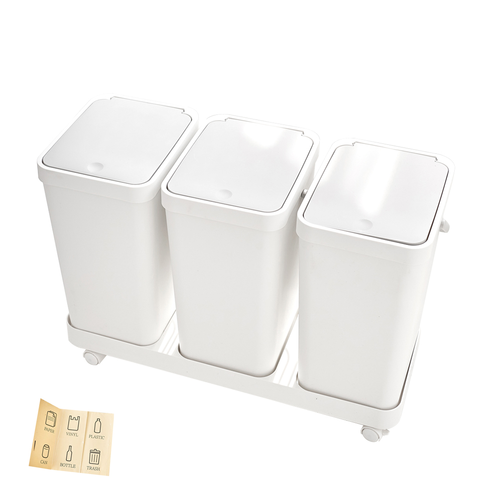모노플랫 3단 가정용 분리수거함 + 스티커, 화이트 + 그레이, 1세트