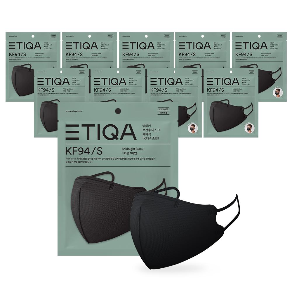 에티카 보건용 마스크 베이직 성인용 KF94 검정색 소형, 1개입, 10개