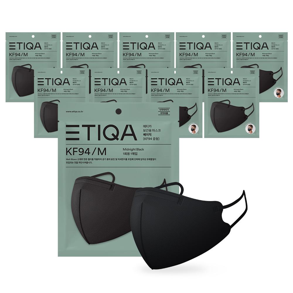 에티카 보건용 마스크 베이직 성인용 KF94 검정색 중형, 1개입, 10개