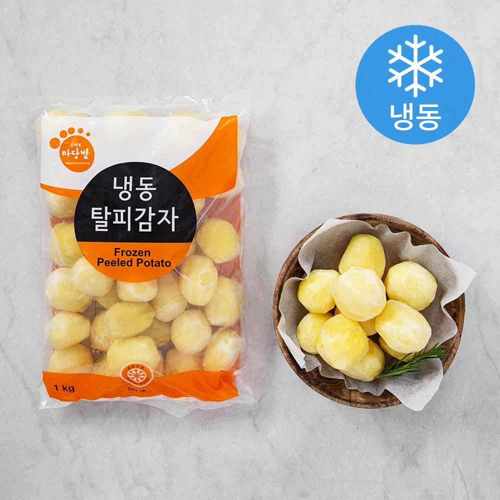 마당발 냉동 깐 알감자 (냉동), 1kg, 1개