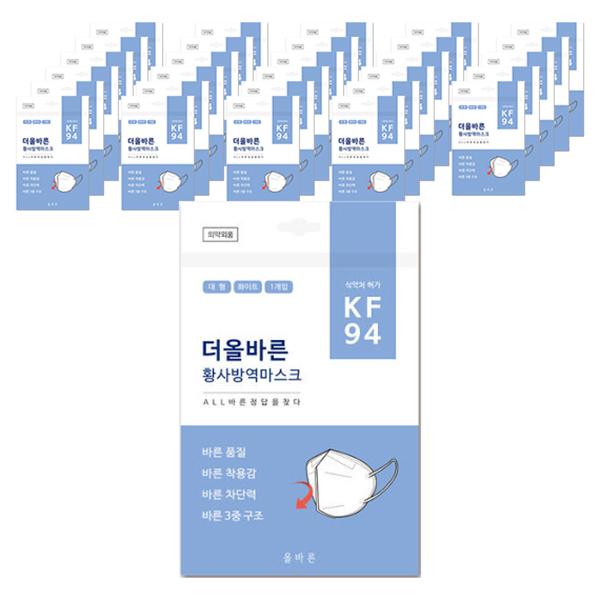 더올바른 황사 마스크 성인용 KF94 대형, 1개입, 30개