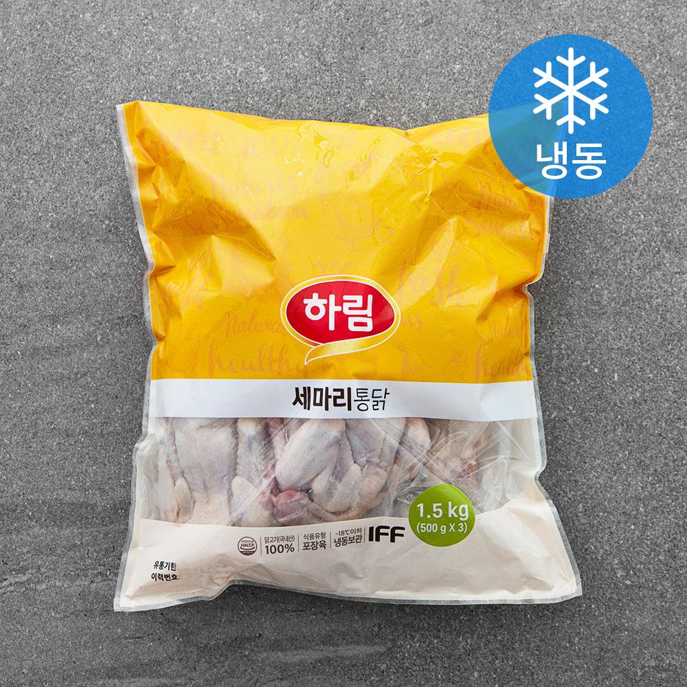 하림 세마리 통닭 (냉동), 500g, 3개