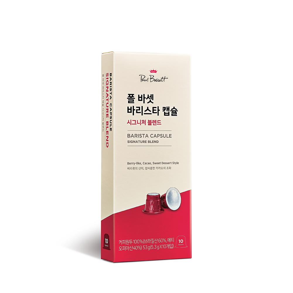 폴바셋 시그니처 블렌드 바리스타 캡슐커피, 5.3g, 10개