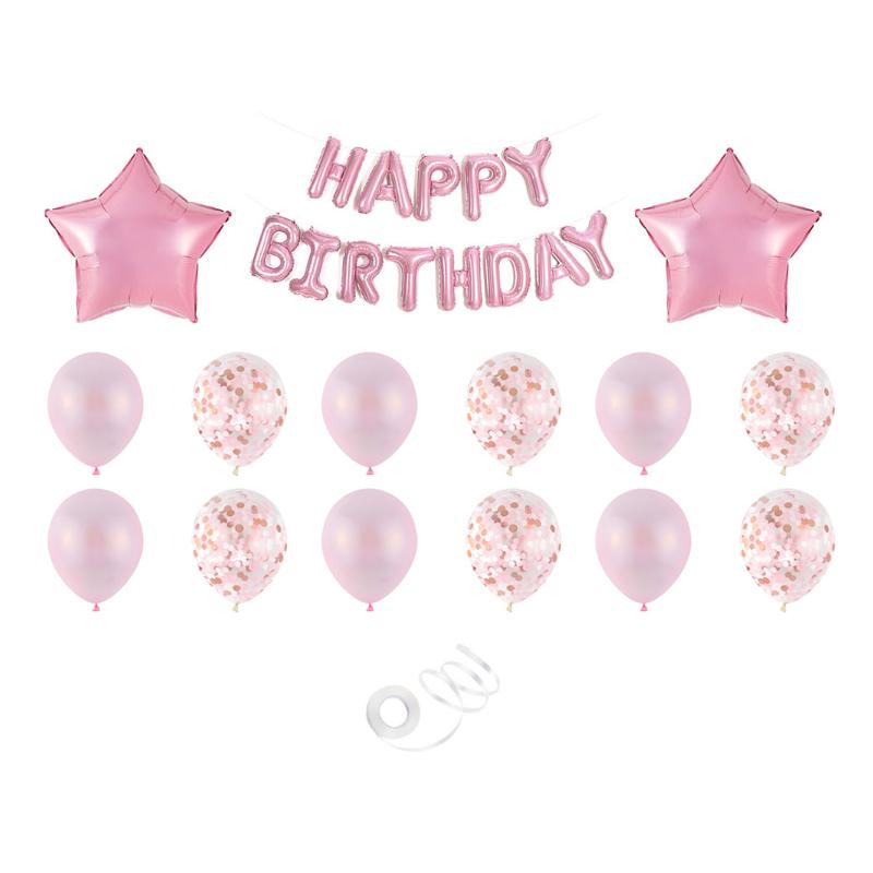 스타 생일파티 레터링 풍선세트, TYPE4 핑크, 1세트
