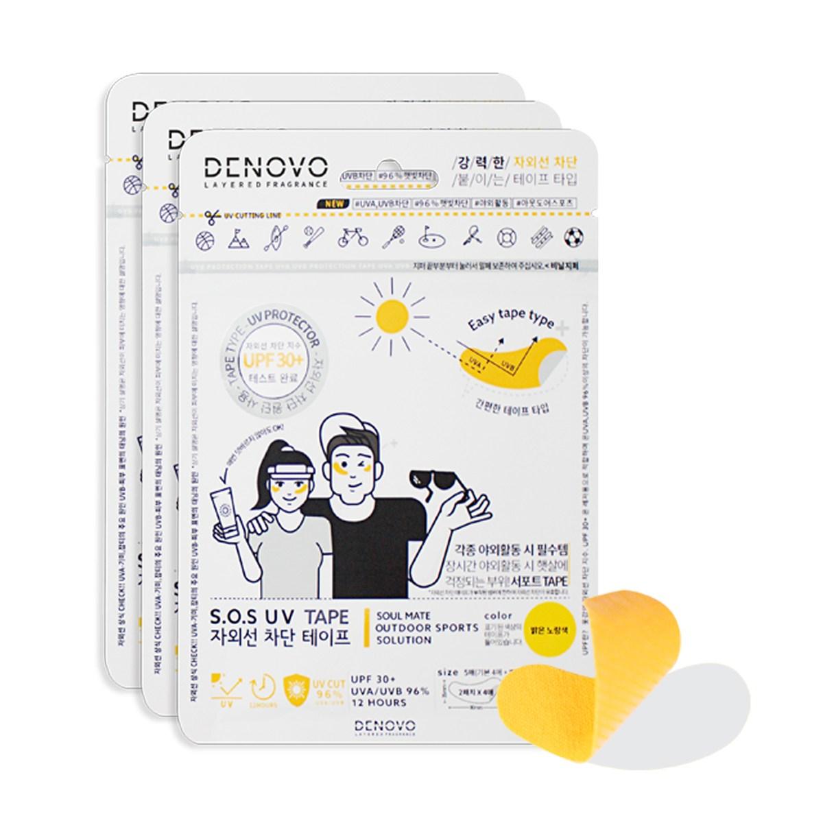 디노보 자외선 차단 테이프 UPF 30+ 밝은 노랑색, 3세트