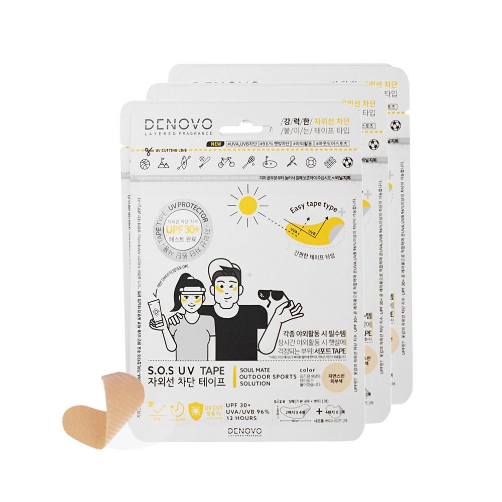 디노보 자외선 차단 테이프 UPF 30+ 자연스런 피부색, 3세트